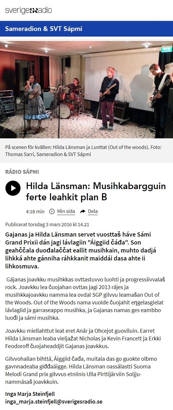 Sveriges Radio, Sameradion & SVT Sápmi (Sweden), 3.3.2016