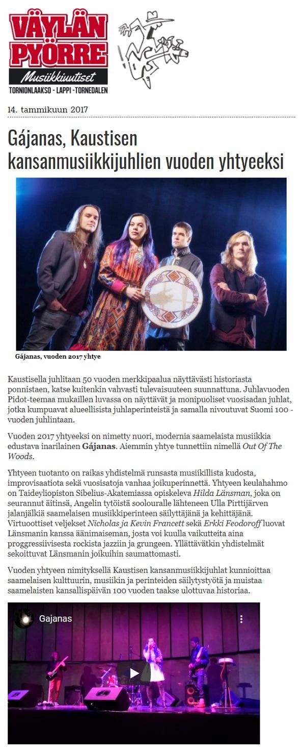 Väylän pyörre (iFnland), 14.1.2017